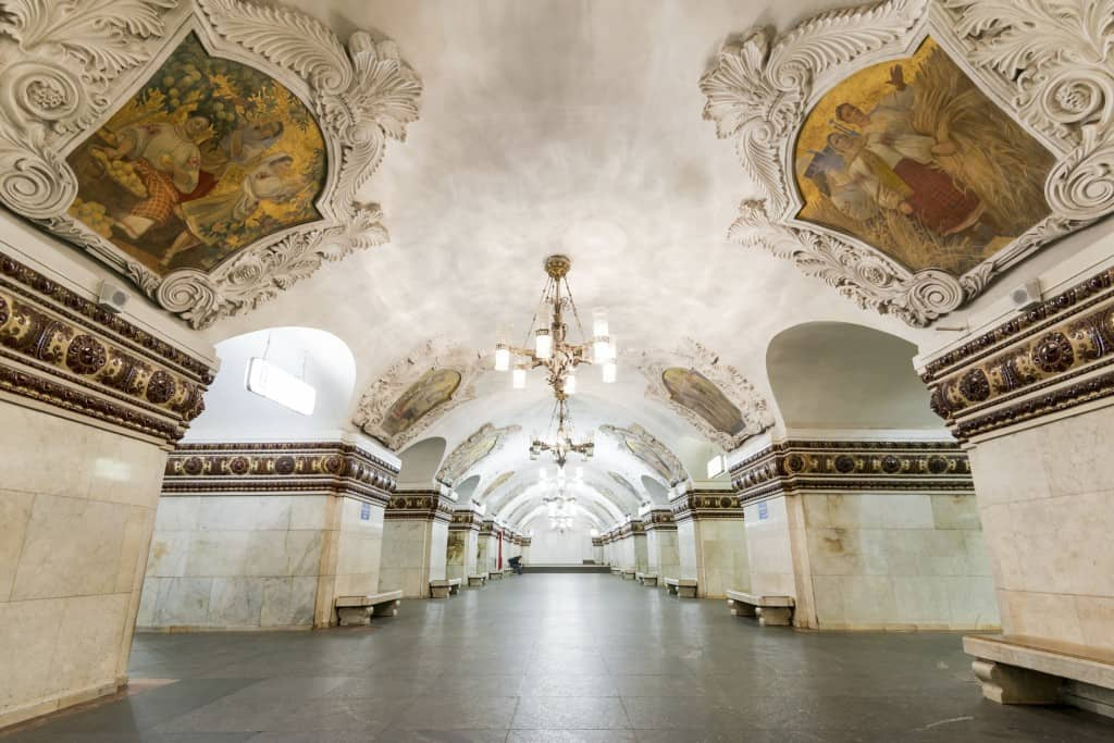 The metro station Kievskaya in Moscow, Russia
